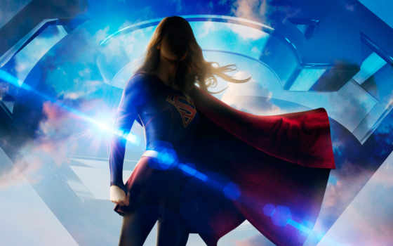 supergirl, супергёрл, superman