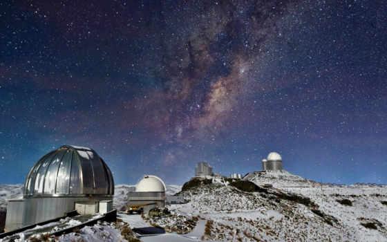 нов, observatorio, впечатляла
