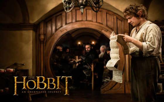 hobbit, filmu, плакат