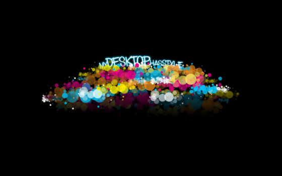 desktop, hasstyle, краски