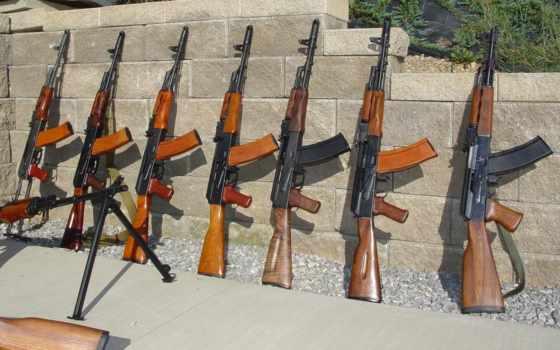 Оружие 48648
