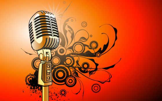 mikrofon, ретро