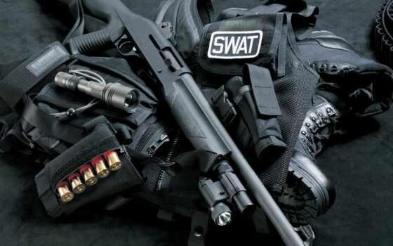 bertsami, ammunition