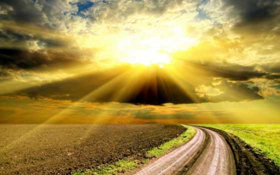 дорога, солнцу, солнца, битховен, менестрель,