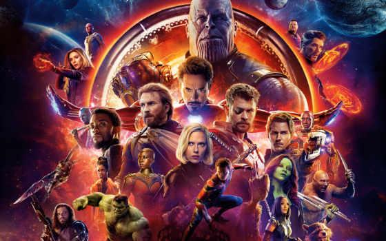 avengers, бесконечность, war, мстители, бесконечности, marvel,