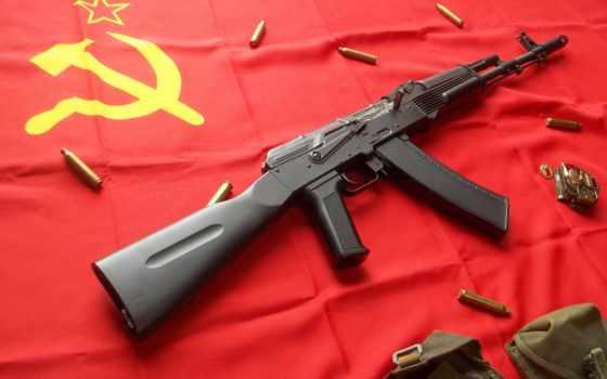ак-74 на советском флаге