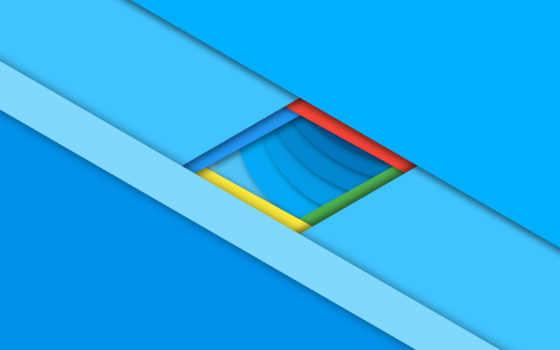 материал, design, фон, lines, art, квадро, color, линии, blue,