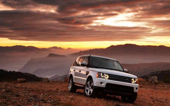 rover, range