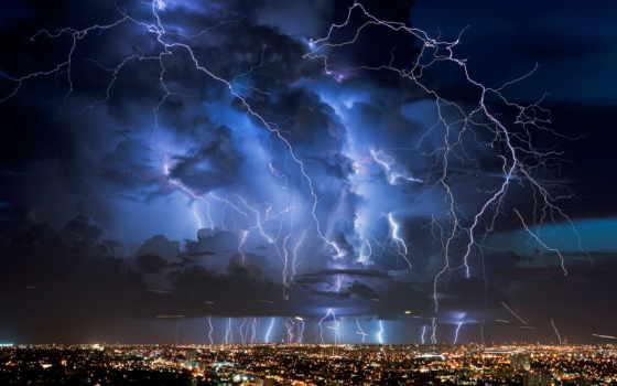 молнии, lightning
