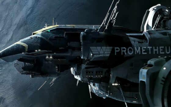 prometheus, корабль, картинка, art, cosmic,
