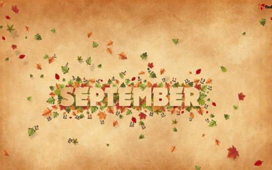 осень, осенние, сентябрь, мурманской, велосипедисты, осени, календарем, winter,