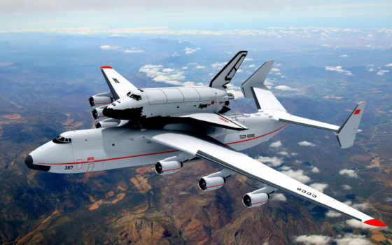 буран, ан, мрия, самолёт, космос, картинка, antonov, картинку, shuttle,