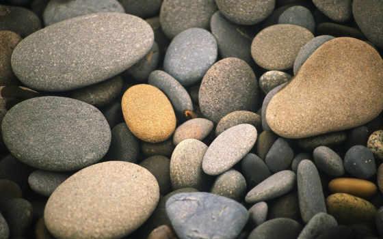камни, галька, природа, форма,