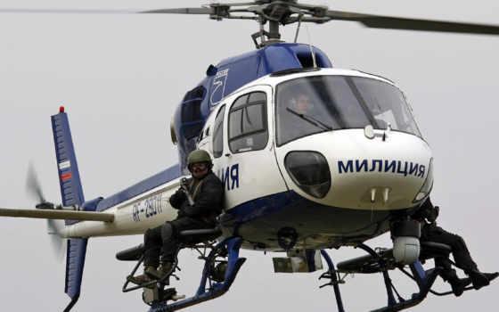 eurocopter, авиация, ра, россии, два, вертолет, бодибилдер, колумбии, милиция, фсб,