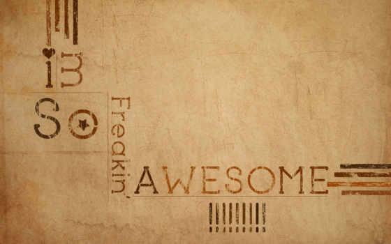 фраза, настроение, am, freakin, awesome,