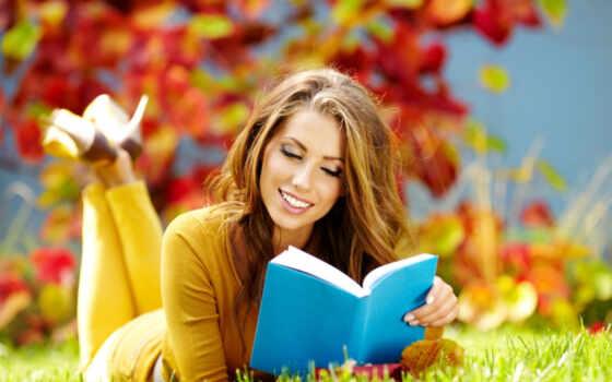 девушка, осень, книга