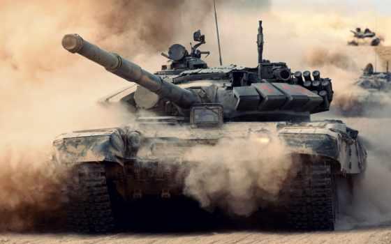 танк, россия, армия