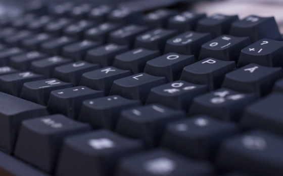 клавиатура в фокусе