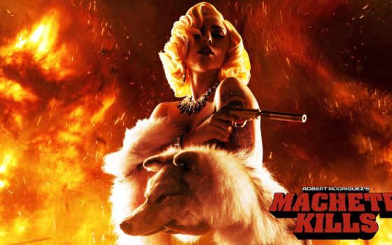 machete, gaga, lady, kills, resolution, desktop, download, background,