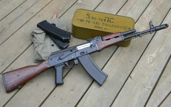 Оружие 48056