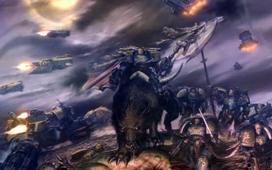 космос, warhammer, wolves, волки, chaos, космодесант, демон, космические, нургл,