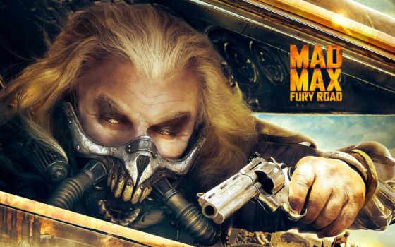 max, mad, ярости, дорога, fury,