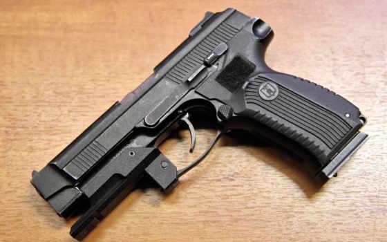 пистолет, ярыгина