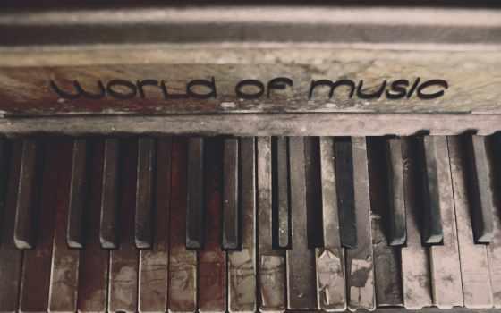 unovox, piano, музыка