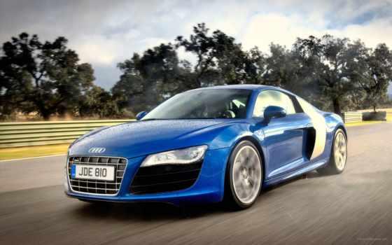 ауди, blue, car