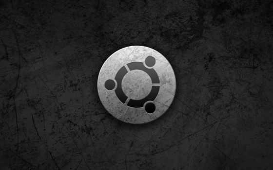 ubuntu, стиль, tech, металл, ecran, logo, логотип,