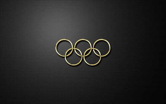 чемпион, олимпийские