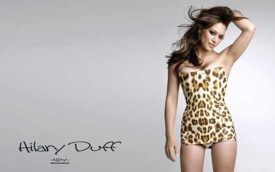 duff, hilary, sexy