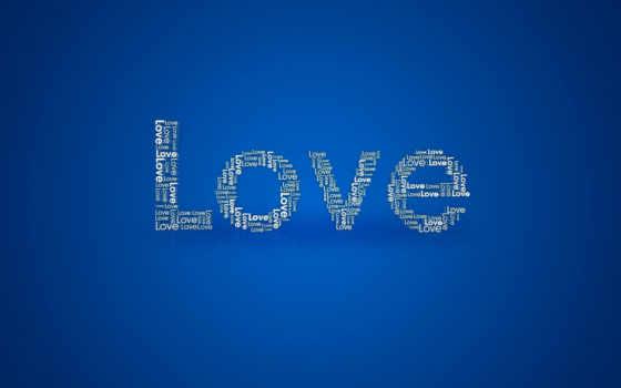 love, blue, надпись, текстуры, fone, высокого, качества, синем, стандартных, только,