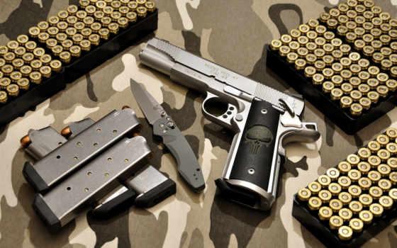 Оружие 42929