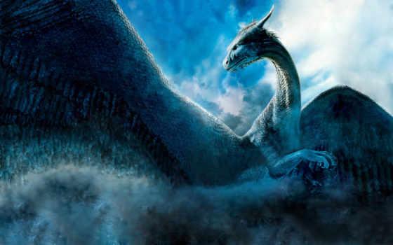 сапфира, дракон