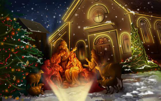рождеством, янв, христовым, even, christmas, христово, house,