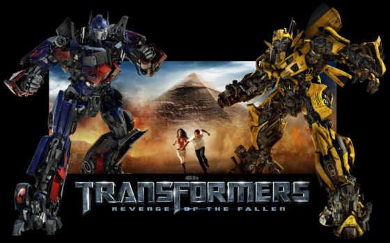 transformers, месть, fallen