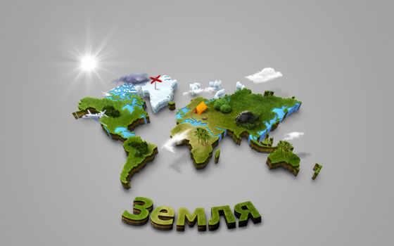 map, world, land, desktop, ноутбук,