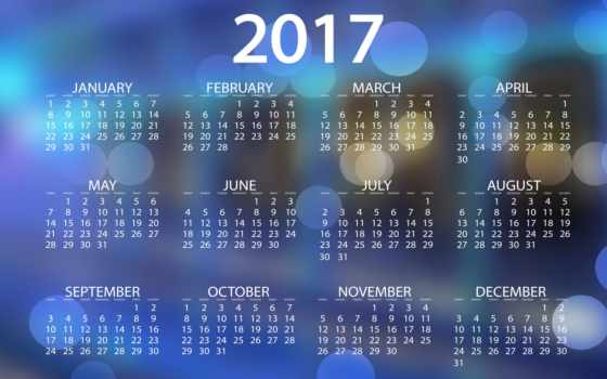 new, год, happy, календарь, images, календари,