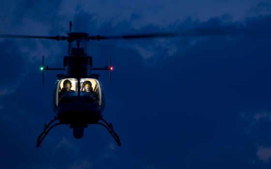 вертолет, огни