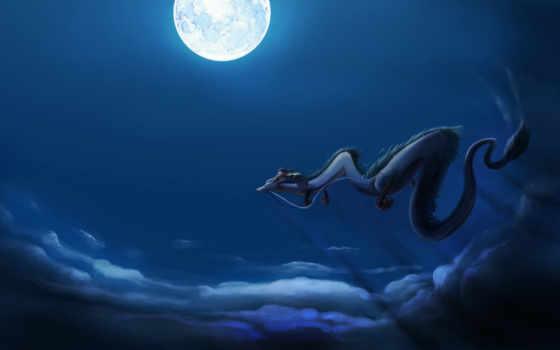 призраками, унесенные, далеко, spirited, anime, дракон, полет, луна,