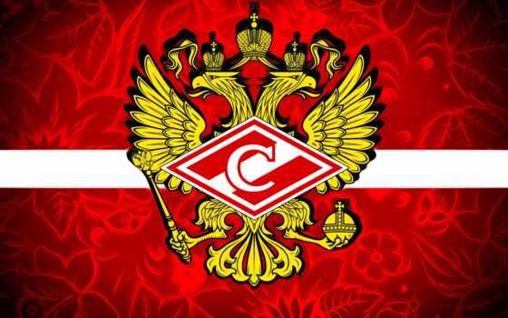москва, spartacus, спартак, club, флаг, soccer, руб, сборная, фон