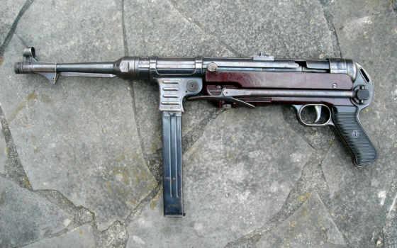 Оружие 48039