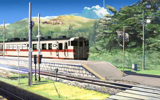 станция, поезд