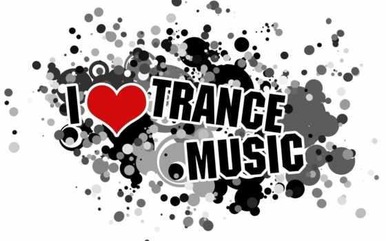trance, love