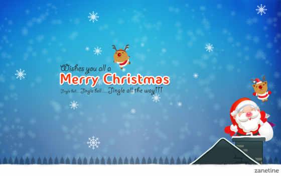 небо, christmas, санта