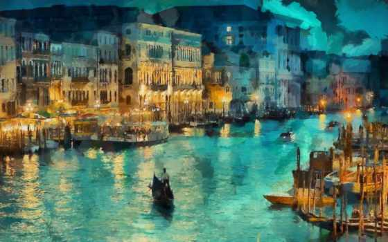 venezia, canal, канал
