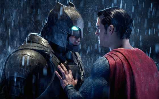 против, супермена, batman, справедливости, заре, мар,