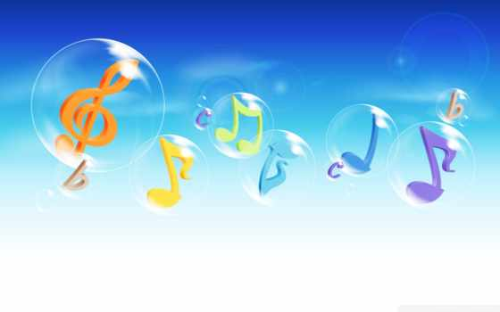 ноты, oblaka, бемоль, небо, пузыри, пузырях,