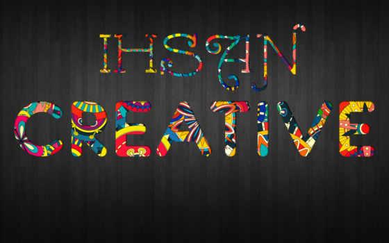 надпись, креатив, текст, font, стиль, креативные,
